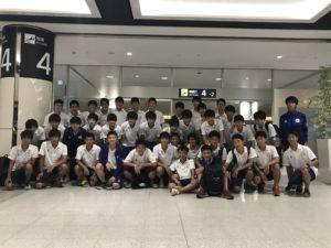 日高遠征2017
